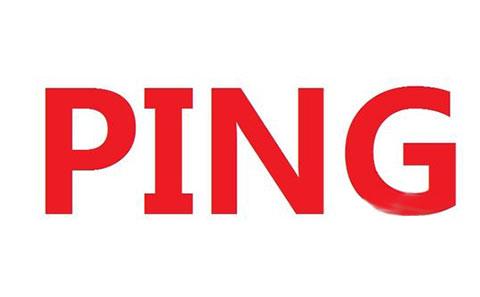 ping命令的作用是什么