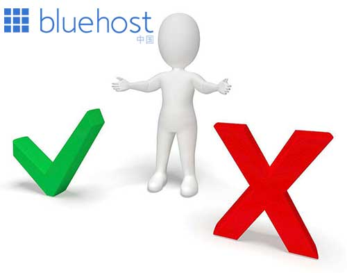 外贸网站应选择独立主机还是VPS主机